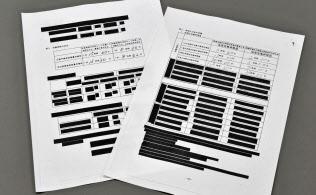 裁量労働制に関する不適切なデータ処理問題で、厚労省の地下室から見つかった調査原票のコピー(2月)=共同