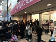 ヤマトヤシキには閉店を惜しむ人が多く集まった(28日、兵庫県姫路市)