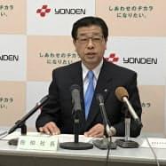 生活サポートサービス参入について説明する佐伯勇人社長(28日、高松市)