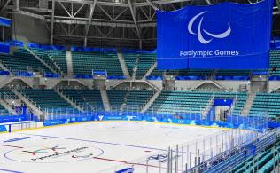 平昌冬季パラリンピックに向けた準備が進むパラアイスホッケー会場(1日、韓国・江陵)=共同