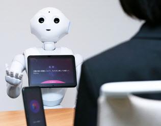 AIシステム「SHaiN」を使えば、ペッパーがロボット面接官になる
