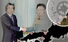 漂流、北朝鮮拉致 米政策が交渉左右