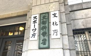 文科省もリカレント教育の認定制度をもつ
