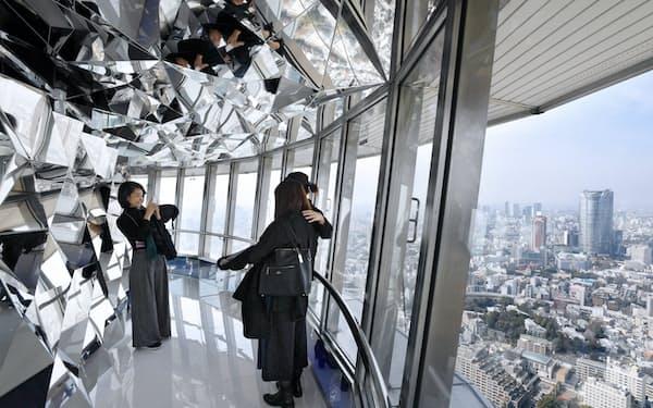 天井や壁が鏡張りのデザインに生まれ変わった(2月28日の報道公開)