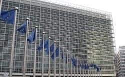 EU本部ビル