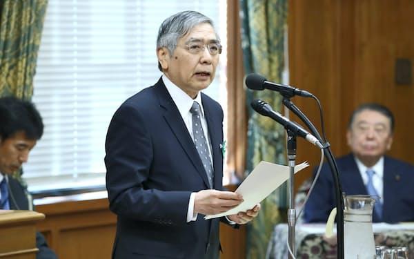 衆院議運委で所信を述べる日銀の黒田総裁(2日午後)