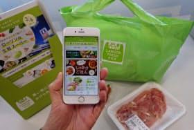 野菜や肉などの生鮮品含め500種の食品を店舗で受け取ることができる