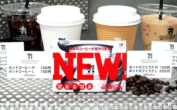 セブン&アイは「セブンカフェ」を3月1日に全国で刷新
