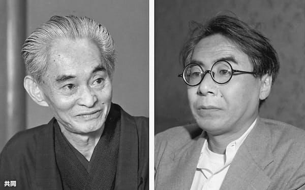 川端康成(左)と坂口安吾=共同