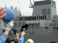 護衛艦としては初めてのハイブリッド方式を採用した最新鋭艦だ