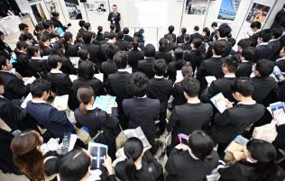 19年卒の就活が本番を迎えている(合同企業説明会)