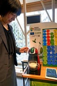 ネスレ日本は疾患予防サービスとしての拡大を目指す
