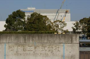 旧松下電工は完全子会社後も独自色が強かった(撤去された旧本社の看板跡、2011年12月)