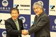 多田野社長(左)と山極総長が共同研究に向けて挨拶した(7日、東京都内)