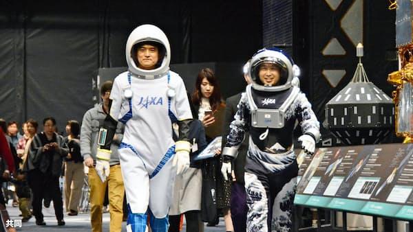 飛行士2人が宇宙服ショー 学生がデザイン