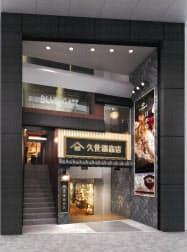サンクゼールが展開する3ブランドが同じ都市に集中するのは初めて(仙台市に設ける店舗のイメージ)