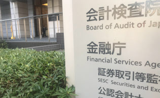 金融庁は規制と育成のバランスに苦慮している