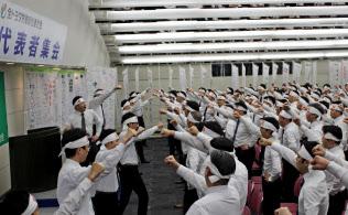 全トヨタ労連は2018年春季労使交渉の最終盤に向け代表者集会を開いた(8日、愛知県豊田市)