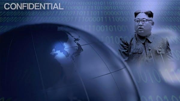 日本から情報が 北朝鮮サイバー部隊の実態