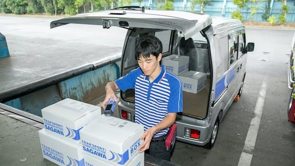 佐川、休日の集荷を前日予約制に 運転手の負担軽減