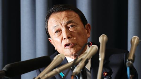 佐川氏辞任を正式表明、麻生財務相