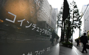 パソコンのウイルス感染がNEM流出のきっかけになった可能性が高い(東京・渋谷のコインチェック)