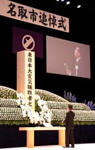 祭壇に献花する宮城県名取市の山田司郎市長(11日)