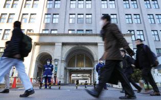 財務省が入る庁舎(12日午前、東京・霞が関)
