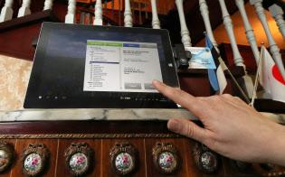 タブレット端末を使い簡単な操作で電子投票ができる(東京都港区のエストニア共和国大使館)=三村幸作撮影