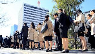 大手企業の採用説明会は1日に解禁されたばかりだが……(1日午前、東京都中央区)