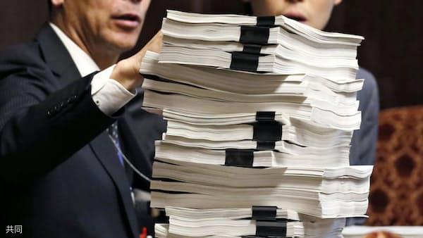 森友問題で全省庁に電子決裁導入を指示 首相