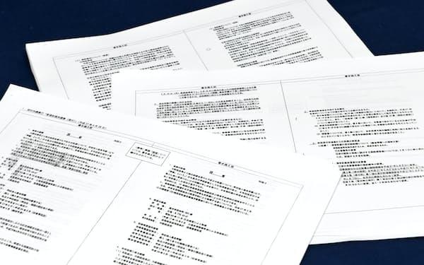 森友学園への国有地売却を巡り財務省の決裁文書書き換えが問題に
