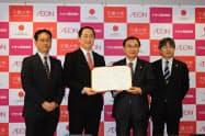 千葉大学の西千葉キャンパス(千葉市)で協定の調印式を開いた