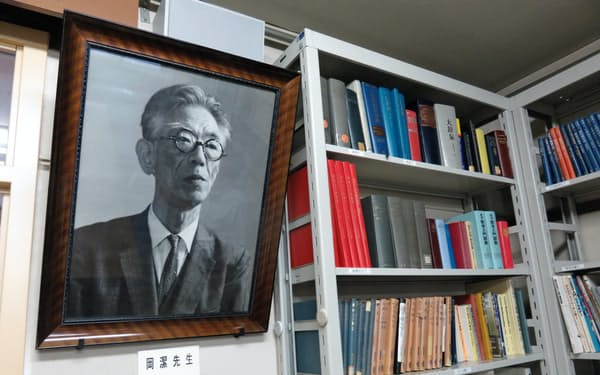 奈良女子大学は岡数学研究所を設立した(奈良市)