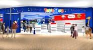 日本トイザらスは小型店舗を積極展開する(イメージ図)