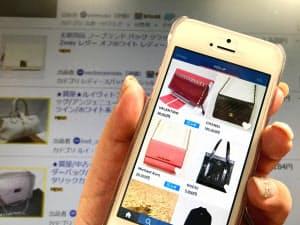 中古ブランド品の取引が活況になるなか、フリマアプリに関する相談が増えている