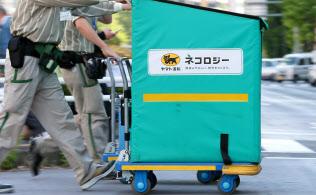 ヤマト運輸はトラック運転手を中心に待遇を改善する