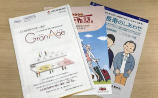 長生きリスクに備えた「トンチン保険」を取り扱う生命保険会社が広がっている。