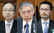 日銀総裁に再任される見込みの黒田氏(中)。左は副総裁候補の雨宮氏、右は若田部氏