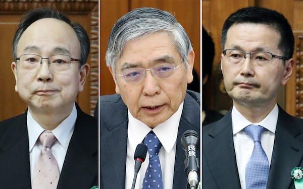 日銀総裁に再任された黒田氏(中)。左は副総裁候補の雨宮氏、右は若田部氏