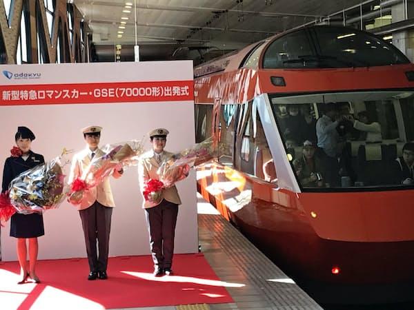 17日から運行を始めた新型ロマンスカー「GSE(70000形)」(新宿駅)