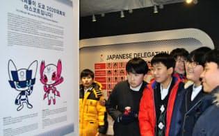 ジャパンハウスで東京大会のマスコットを見る韓国人の子供たち(江陵)=西城彰子撮影