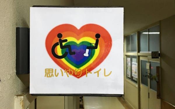 愛媛県西条市の丹原東中学では生徒たちが発案して「思いやりトイレ」を作った(丹原東中学提供)