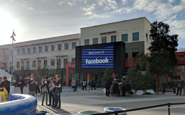 フェイスブックへの規制論は加速しそうだ(米メンローパーク市内の本社)