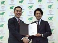 包括協定を結んだアソビューの山野智久社長(右)と三重県の鈴木英敬知事