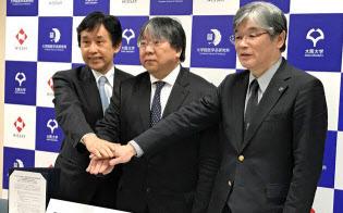 日本生命は阪大と提携し、健康寿命に関する共同研究を始めた(17年2月)