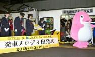 「ことでん」瓦町駅で開かれた記念の出発式。左から3人目は「くるり」の岸田繁さん(21日、高松市)=共同