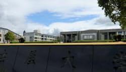 名古屋大学東山キャンパス(22日、名古屋市千種区)