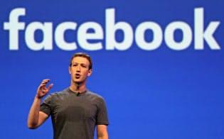 情報不正流出問題でフェイスブックに逆風が吹いている