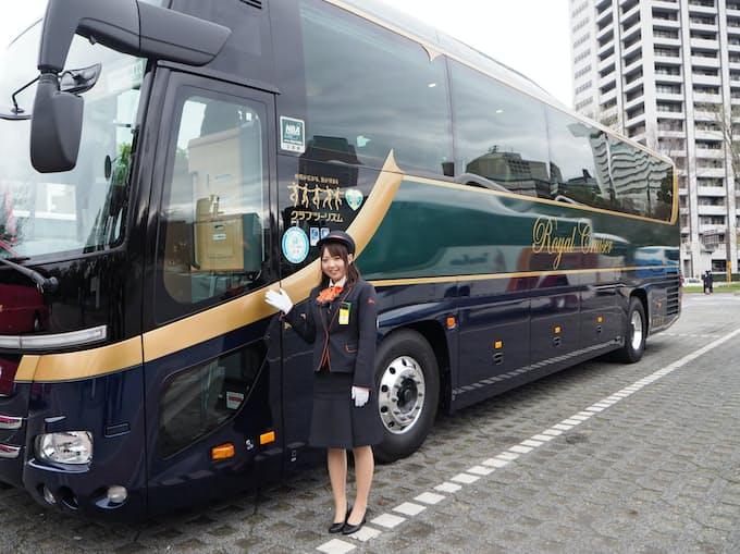 クラブ ツーリズム バス の 旅